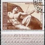 USSR - CIRCA 1975 The Creation of Adam — Stock Photo #6261963